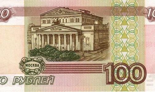 Лига пациентов предлагает платить за посещение врача 100 рублей