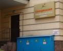 Как выполняется закон о запрете курения в медицинских учреждениях Петербурга: Фоторепортаж