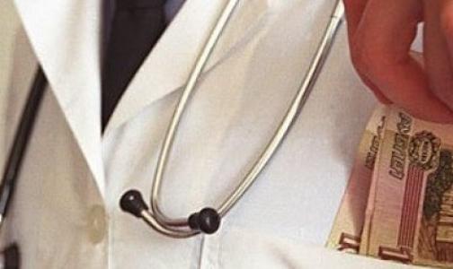 Штраф в 150 тысяч рублей выплатила врач за продажу пациентам бесплатных лекарств