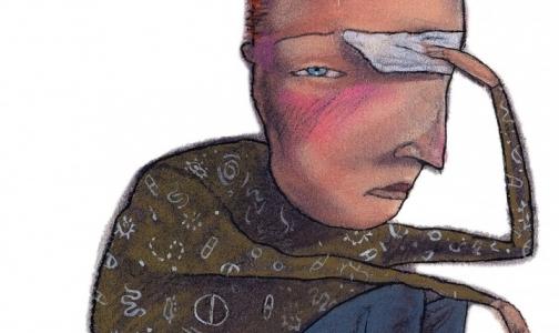 Петербуржцам пора обращаться к психотерапевтам