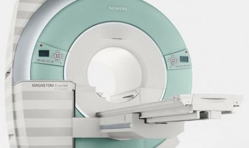 В сестрорецкой поликлинике появится аппарат МРТ