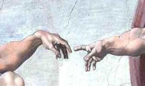 В медицинских вузах может появиться новый предмет — теология