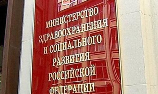 Скворцова хочет забрать в Минздрав 80% функций Роспотребнадзора