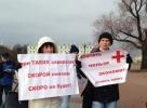 В Петербурге прошел митинг медицинских работников: врачи не верят обещаниям президента : Фоторепортаж