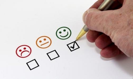 Минздрав утвердил анкету для пациентов  - они будут оценивать качество медпомощи