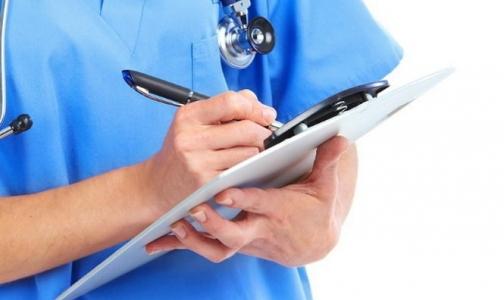 В Ленобласти открылась первая поликлиника с МРТ