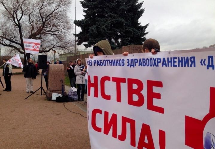 В Петербурге прошел митинг медицинских работников: врачи не верят обещаниям президента