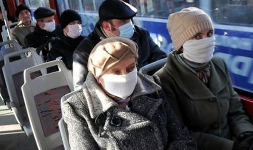 Роспотребнадзор: Больше 4 миллионов петербуржцев беззащитны перед гриппом