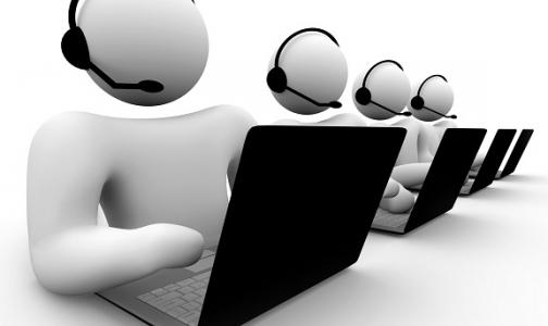 Врачи могут пожаловаться на нарушение трудовых прав интернет-инспектору