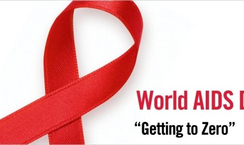 Эксперт: Человечество готово покончить с эпидемией СПИДа