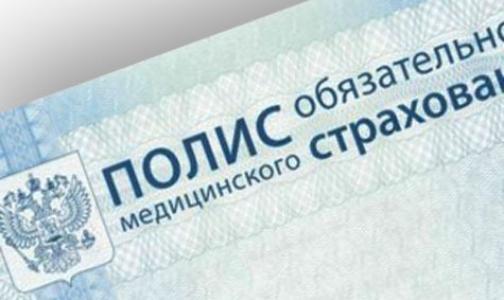 ЗакС Петербурга хочет разрешить ФСБ проверять полисы ОМС у мигрантов