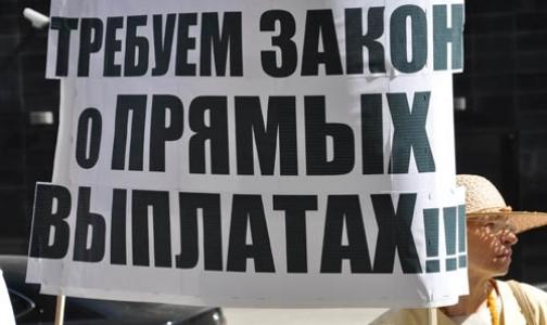 Петербургский фонд социального страхования выплатил петербуржцам 23 млн рублей прямо в руки