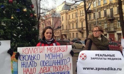 Петербургские врачи собрались на «протестную елку», чтобы попросить подарок у  президента