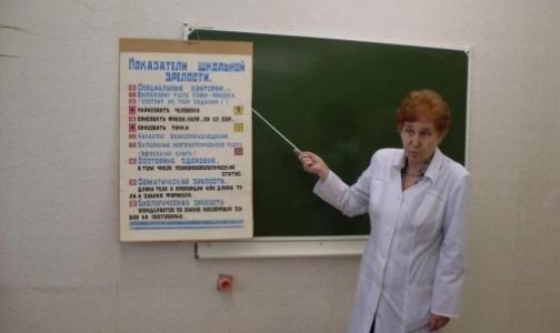 Преподаватели медвузов смогут работать в клиниках