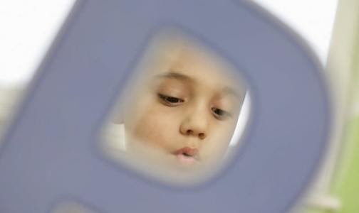 Российский ученый изобрел детский логопедический тренажер