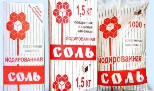Депутаты предлагают в обязательном порядке обогащать соль йодом