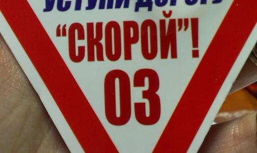 Петербургских водителей учат уступать дорогу «Скорой»