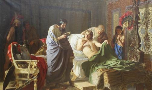 Назван убивший Александра Македонского яд