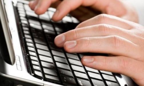 ФСКН будет вести антинаркотическую пропаганду в соцсетях