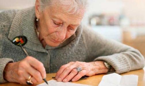 Петербургские инвалиды могут написать заявление на получение набора социальных услуг в МФЦ