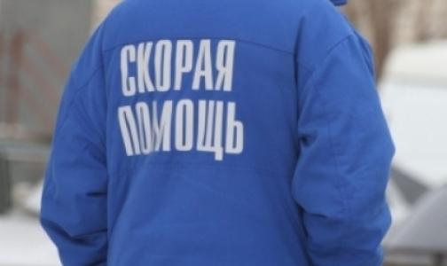 Бригаду петербургской «Скорой помощи» избили на вызове