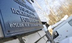 Прокуратура потребовала отремонтировать дневной стационар больницы им. Скворцова-Степанова