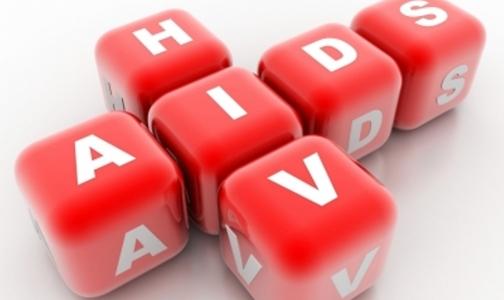 В Петербурге не хватает денег на лечение ВИЧ-инфицированных