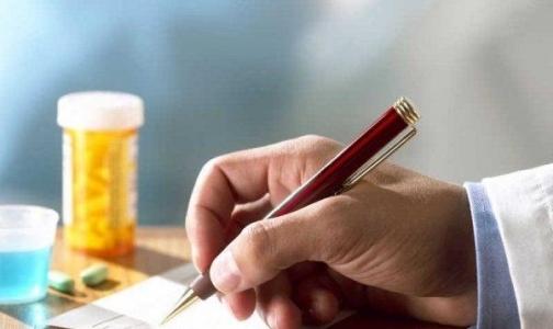 Минздрав опубликовал правила выдачи лекарств в аптеках по рецепту