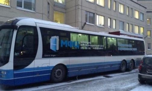 Где в феврале получить полис ОМС в мобильных МФЦ Петербурга