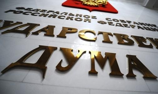 В Госдуму внесли законопроект о возврате рекламы медуслуг в СМИ