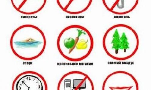 Россиян, ведущих здоровый образ жизни, предлагают поощрять деньгами