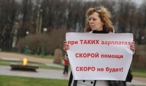 Правительство РФ: начисление стимулирующих выплат врачам прошло без единого нарушения