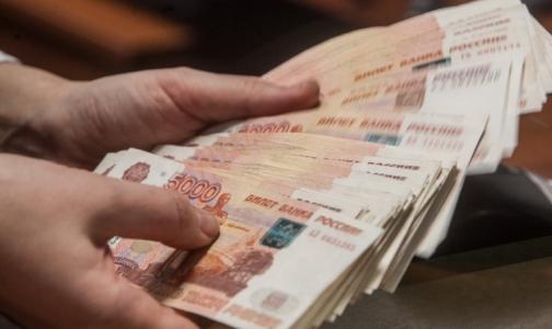 Чиновникам Минздрава стали платить меньше