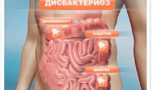 Главный клинический фармаколог Петербурга: Бизнес вынуждает пациентов лечить несуществующие болезни