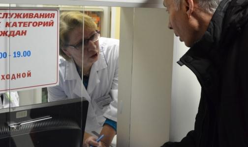 Льготная аптека в Купчино ушла на ремонт, но продолжает выдавать лекарства