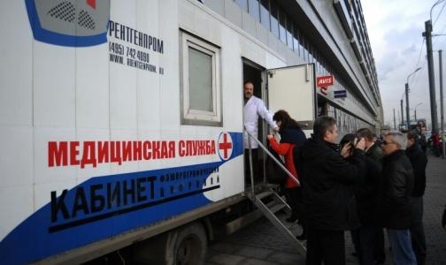 До полуночи петербуржцы могут сделать бесплатную «флюшку» в центре города