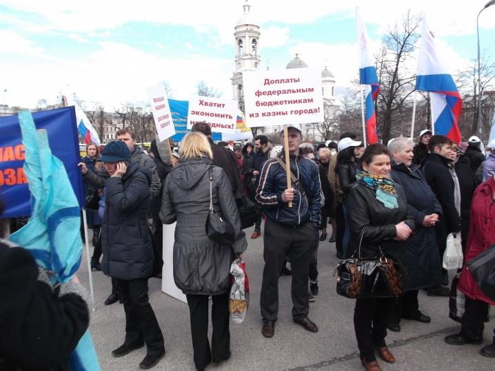 500 петербургских врачей вышли на митинг против низких зарплат