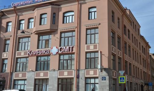 Медицинская клиника нового формата открывается в центре Петербурга