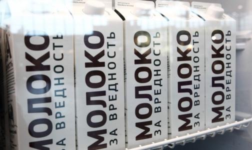 Роспотребнадзор: Под видом молока в Петербурге продается что-то другое