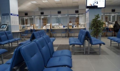 Петербуржцев застраховали от невыплат по больничному