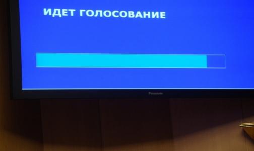 Болеющим россиянам разрешили голосовать досрочно