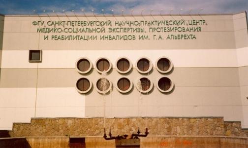 В Петербурге закрываются три отделения в центре реабилитации — денег на инвалидов нет