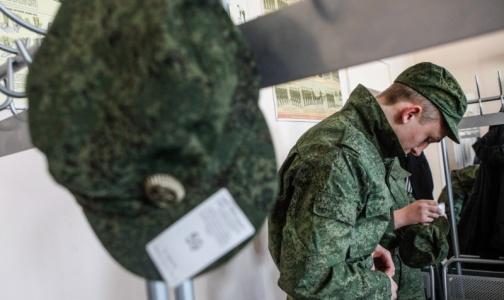 Минобороны укрепит психическое здоровье военнослужащих