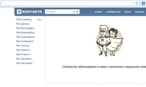 «Воины жизни»: Соцсеть «Вконтакте» начала закрывать группы, рекламирующие аборты