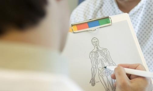 Пациентам открыли доступ к данным об оказанной им медицинской помощи