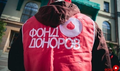 Петербуржцы могут сдать кровь во время шоппинга