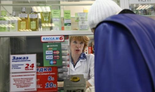 «Петербургские аптеки» оштрафовали за некачественное лекарство