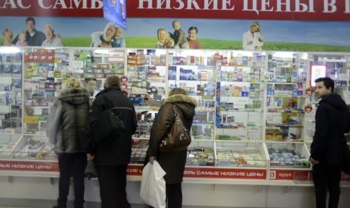 После жалобы бдительного петербуржца из аптек изымают популярное лекарство