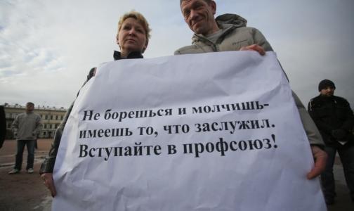 Профсоюзы медработников Петербурга: за и против митинга