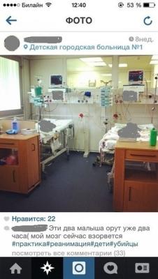 Выпускнице петербургского медколледжа не понравилось, что в реанимации дети плачут